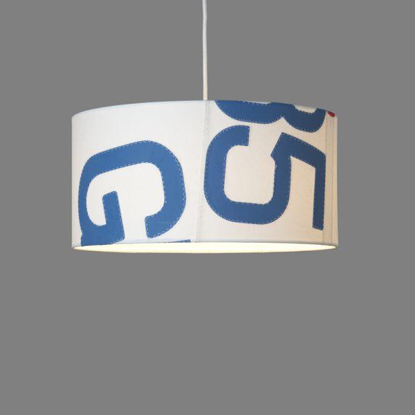 lumbono-deckenleuchte-segel (80)